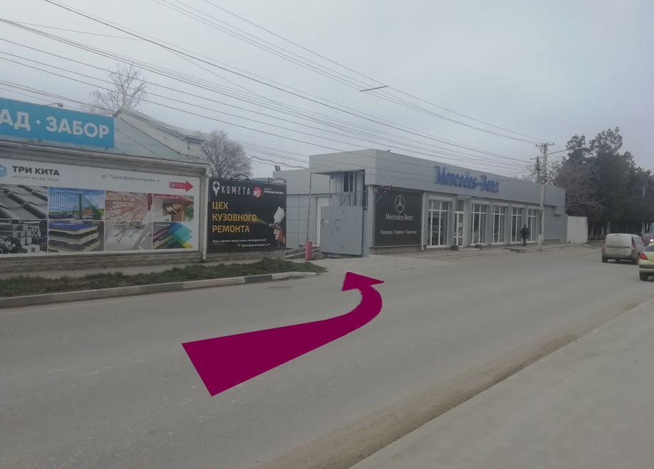 Вид со стороны ул. Трансформаторной