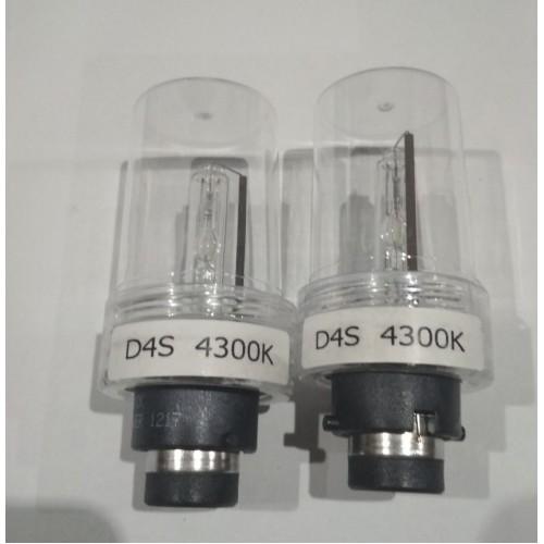 Ксеноновая лампа InterPower D4S 4300K (2шт)