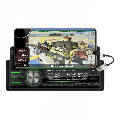 Автомагнитола Dixon MX-180BT-M