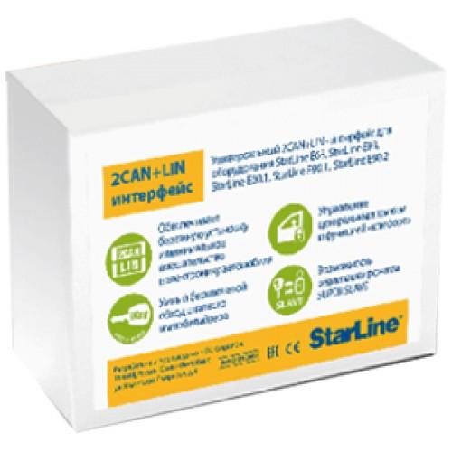 CAN модуль StarLine 2CAN-Lin
