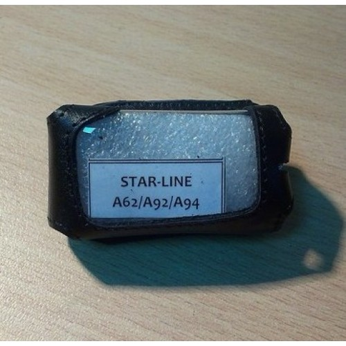 Чехол к брелоку StarLine серия А/А62/А92/94
