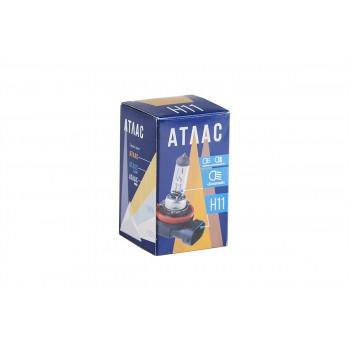 Галогеновая лампа Interpower Атлас H11 (1 шт)