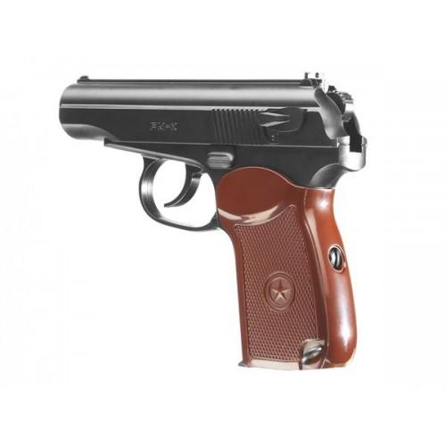 Пистолет пневматический BORNER PM-X 4.5