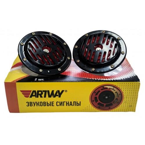 Звуковой сигнал Artway AW-002, 12В