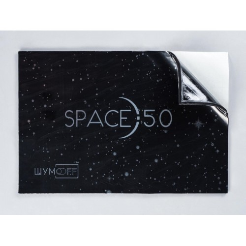 Виброизоляция Шумоff SPACE 5.0 ( 0,37 х0,27) 5mm (10 листов в пач