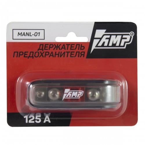Предохранитель+колба AMP MANL-01 (125A)