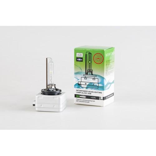 Ксеноновая лампа D3S UltraVision (5000K) (1шт)