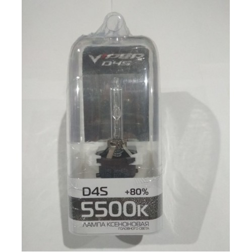 Ксеноновая лампа VIPER D4S 5500К (1шт) + 80%