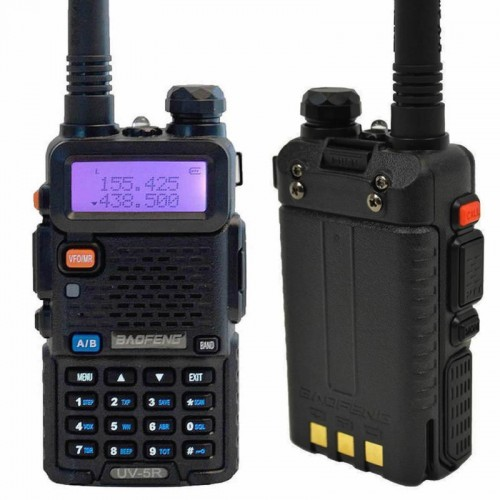 Рация Baofeng UV-5R black / hacki