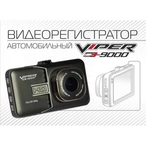 Видеорегистратор Viper F9000 duo