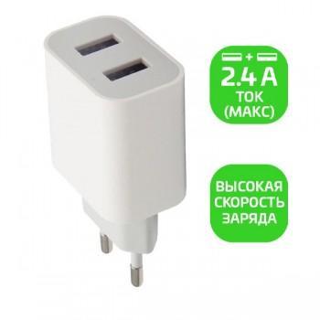 Зарядное устройство GoPower GP2U 2USB 2.4A 12W белый