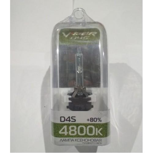Ксеноновая лампа VIPER D4S 4800К (1шт) + 80%