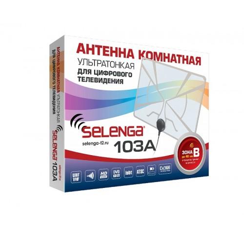 Антенна Selenga 103A