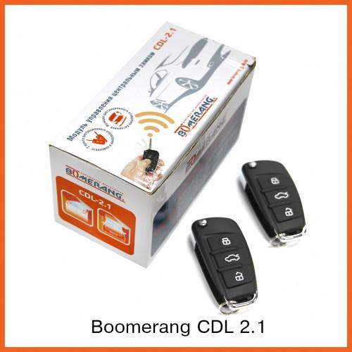 BOOMERANG CDL-2.1 Блок центр.замка с ПДУ ( с сил. выходом на бага
