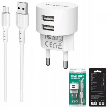 Зарядное устройство Borofone BA23A BRILLIANT, 2.4A, 2 USB пластик, кабель Apple 8 pin