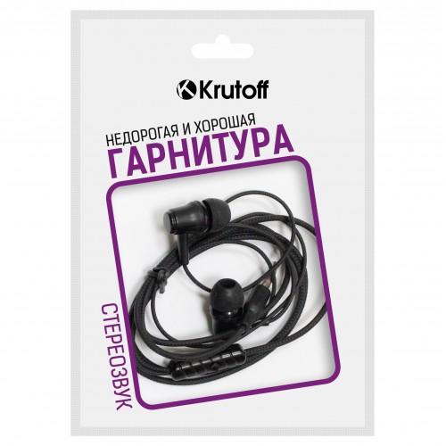 Наушники Krutoff HF-X61