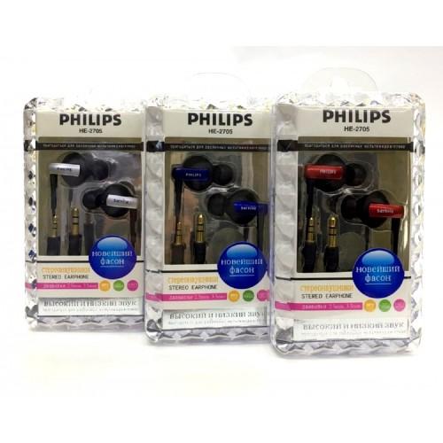 Наушники Philips HE-2705