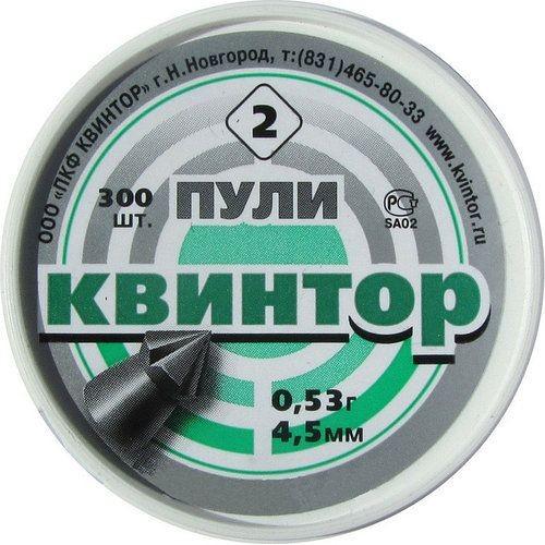 Пули Квинтор Острая с насечкой 4,5мм/0,53гр (300шт)