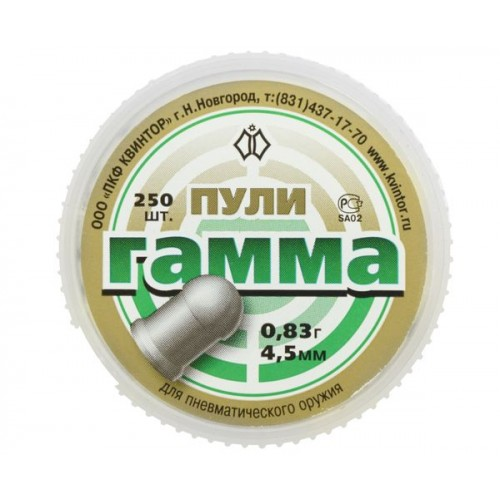 Пули ГАММА 4,5мм/0,83гр (250шт)
