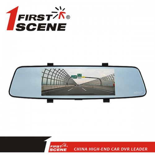 Многофункциональное зеркало Firstscene D-188