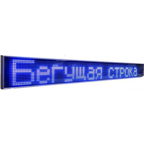 Бегущая строка 30*1200 мм Синяя Wi-Fi