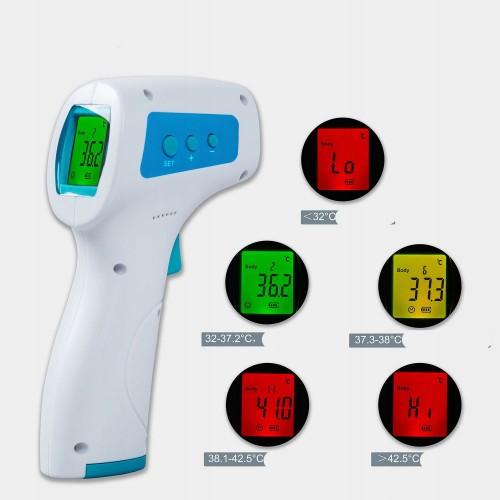 Термометр бесконтактный YHKY-2000