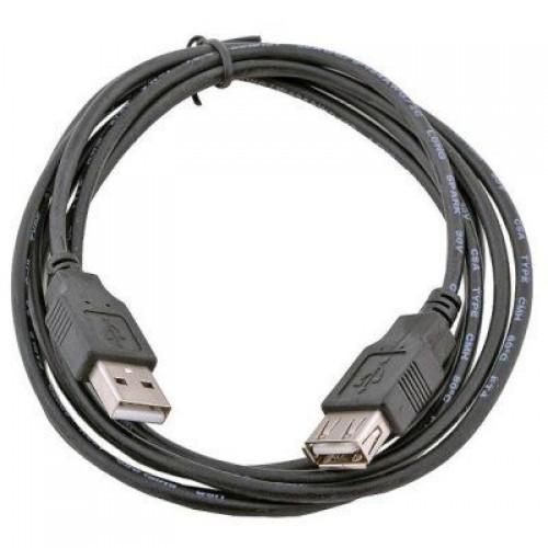 Кабель-удлинитель USB 1,5m в пакете AA  blue