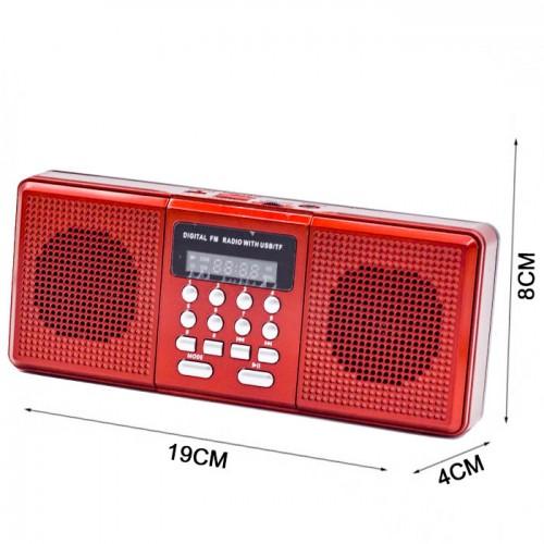 Радиоприемник Haoning HN-1823 LED red