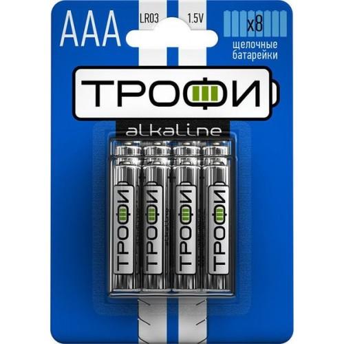 Элемент питания Трофи LR03-8BL батарейка 80/640 (цена за 1 шт (не