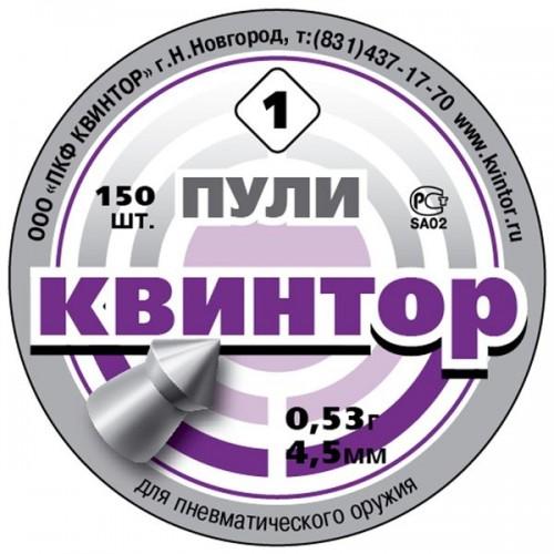 Пули Квинтор Острая 4,5мм/0,53гр (300шт)