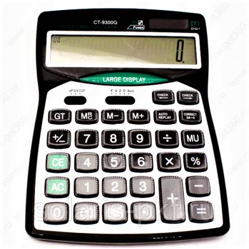 Калькулятор KENKO CT-9300