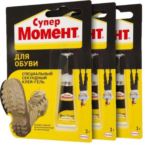 Клей Момент СУПЕР обувной 3г BL12 (12/144)