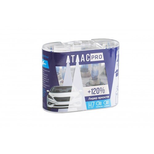 Галогеновая лампа Interpower Атлас PRO H7 (2 шт)