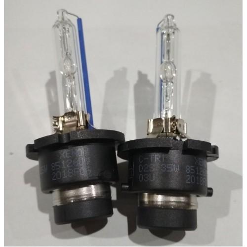 Ксеноновая лампа С3 D2S 6000К (2шт)