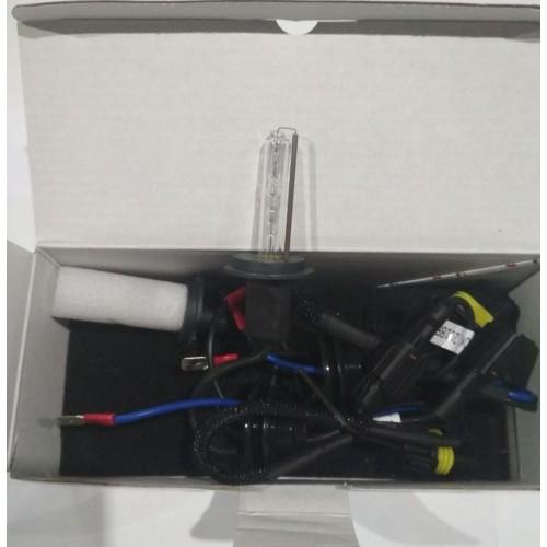 Ксеноновая лампа С3 H7 5000K (2шт)