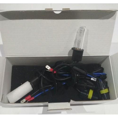 Ксеноновая лампа С3 H-3 6000K (2шт)