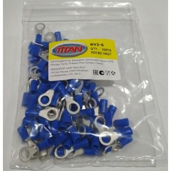 Клемы кольцевые RV 2-6 (6mm)