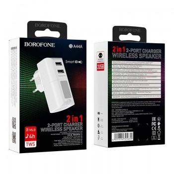 Зарядное устройство Borofone BA44A Sage 2 USB, 2100mA, пластик, bluetooth динамик, цвет: белый