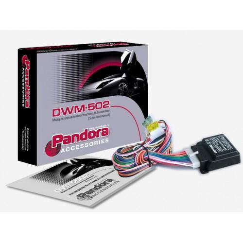 Модуль дозакрытия Pandora DWM - 502