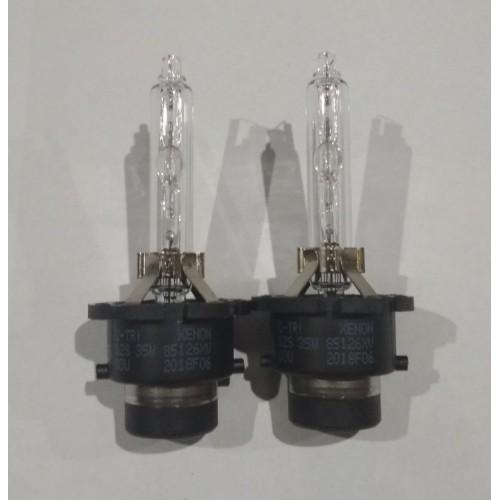 Ксеноновая лампа С3 D2S 5000К (2шт)