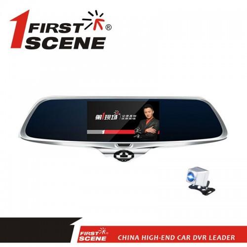 Многофункциональное зеркало Firstscene X66