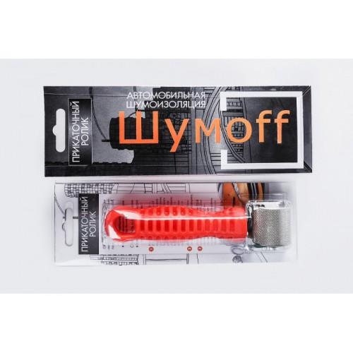 Ролик Прикаточный Шумофф 30 мм