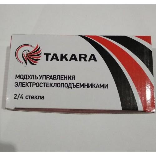 Модуль дозакрытия Takara