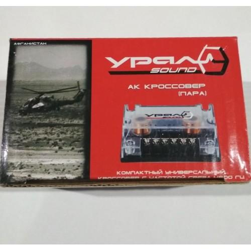 Кроссовер Ural АК Crossover