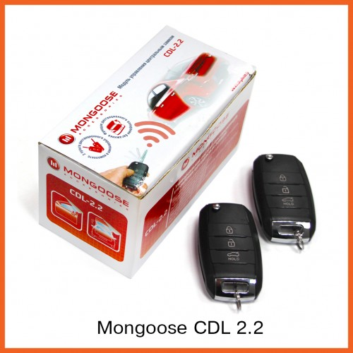 MONGOOSE CDL- 2.2 Блок центр.замка с ПДУ (с сил. выходом на багаж